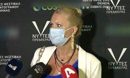 Κατερίνα Γκαγκάκη: Αποκάλυψε πότε επιστρέφει ο Γιώργος Λιάγκας