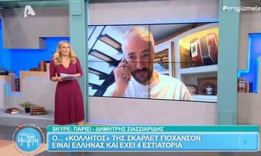 Ώρα για Μελέτη: Ο «κολλητός» της Γιόχανσον είναι Έλληνας και έχει 4 εστιατόρια