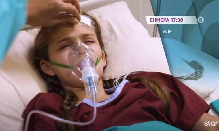 Elif: Η Ελίφ ανοίγει τα μάτια της από το κώμα (Video)