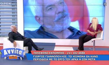 Γιώργος Γιαννόπουλος: Το νέο look και όλες οι λεπτομέρειες για τη σχέση του