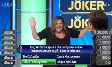 "Joker: Η ερώτηση για το ""Είσαι το ταίρι μου"" και η εισβολή της Σταυροπούλου στο πλατό"