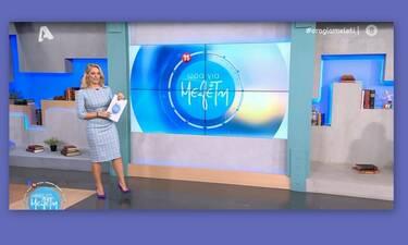 Μελέτη: Το σικ καρό φόρεμα για όλες τις ώρες και οι γόβες που θα λατρέψεις!