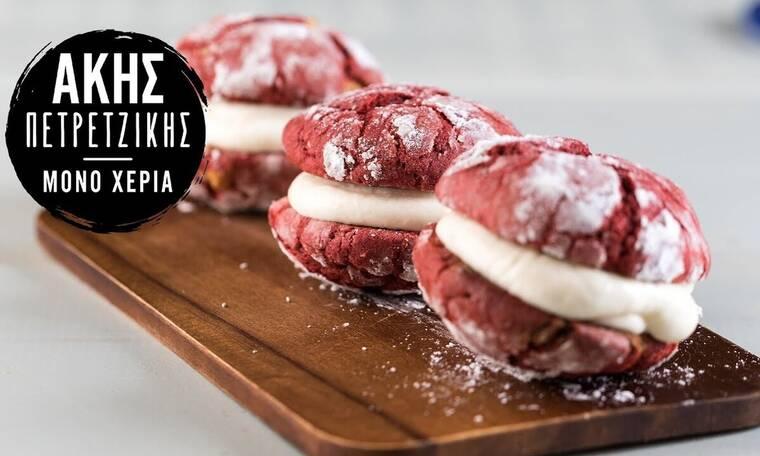 Μπισκότα σάντουιτς red velvet από τον Άκη Πετρετζίκη!