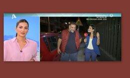 Αρναούτογλου: Τι συνέβη και αποχώρησε η Ζήνα Κουτσελίνη από την εκπομπή του