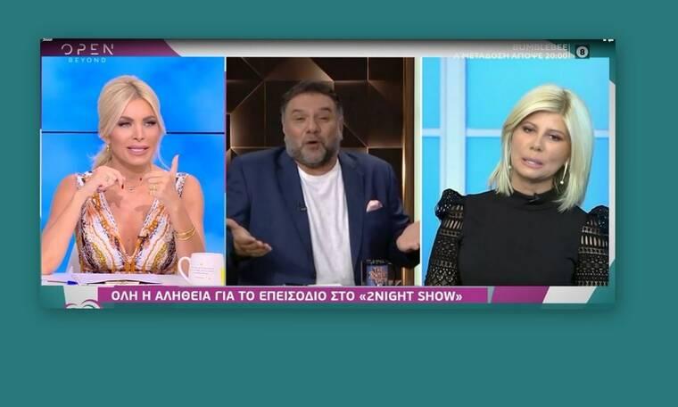 Κουτσελίνη: Αυτή η ερώτηση την εξόργισε – Η συγγνώμη του Αρναούτογλου!