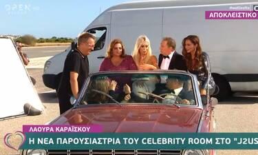 J2US: Αυτή είναι η νέα παρουσιάστρια του celebrity room, στη θέση της Κάβουρα!