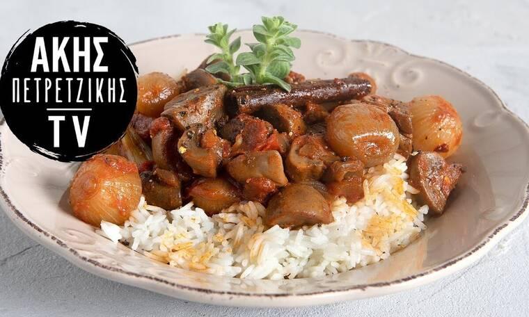 Η απόλυτη συνταγή του Άκη Πετρετζίκη: Μανιτάρια στιφάδο