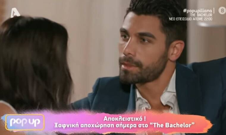 The Bachelor: Απίστευτη εξέλιξη -  Ο Παναγιώτης της ζητά να αποχωρήσει