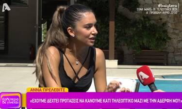 Άννα Πρέλεβιτς: Αποκαλύπτει το λόγο που αποχώρησε από την εκπομπή της Χρηστίδου