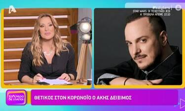 Άκης Δείξιμος: Οι πρώτες δηλώσεις μετά την είδηση ότι νόσησε από κορονοϊό!