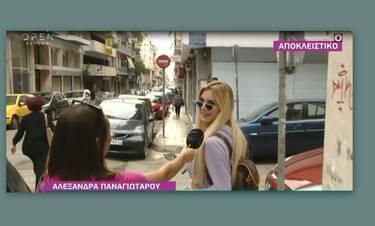 Αλεξάνδρα Παναγιώταρου: Η πρώτη αντίδραση on camera  για τον χωρισμό της