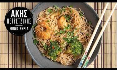 Noodles με λαχανικά από τον Άκη Πετρετζίκη!