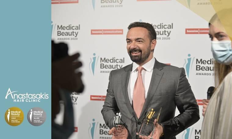 Διακρίσεις & Βραβεία για την Anastasakis Hair Clinic στα Medical Beauty Awards 2020