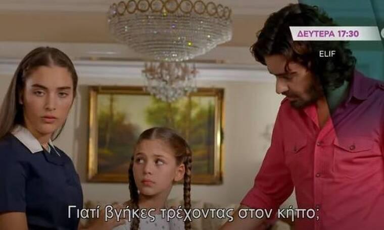 Elif: Η Ελίφ ξεφεύγει από τα χέρια της Βιλντάν!