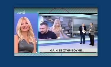 Οι Αταίριαστοι στηρίζουν τη Φαίη Σκορδά μετά την επική τούμπα on air!