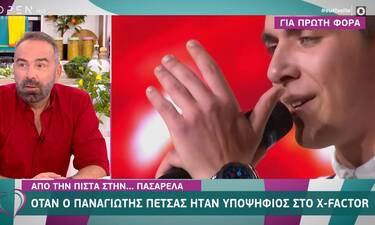 GNTM: Θυμάστε τον Παναγιώτη Πέτσα όταν συμμετείχε στο X-Factor; (video)