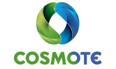 Θύμα κυβερνοεπίθεσης η Cosmote – Η ανακοίνωση της εταιρείας