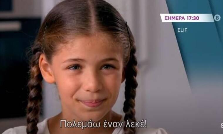 Elif: Η Ελίφ βοηθάει τη Βιλντάν παρόλο που εκείνη της φέρεται απαίσια
