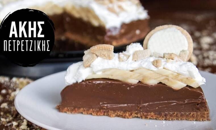 Το απόλυτο γλυκό! Banoffee με σοκολάτα από τον Άκη Πετρετζίκη