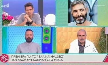 Αθερίδης: Ετοιμάζεται για την πρεμιέρα της νέας εκπομπής του! (video)
