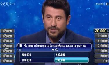 Joker: Αυτός είναι ο μεγάλος νικητής! Κέρδισε 30.000 ευρώ και δεν το πίστευε!