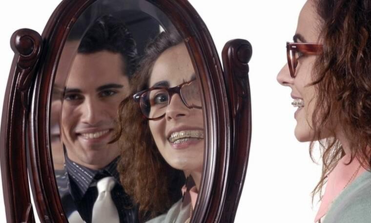 Μαρία η άσχημη: O Αλέξης αποκαλύπτει ότι δεν έχει καταφέρει να εντοπίσει τη Μαρία