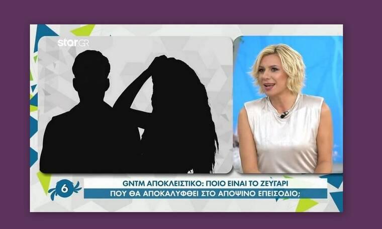 GNTM spoiler: Αυτό είναι το νέο ζευγάρι στο ριάλιτι - Απόψε η αποκάλυψη!
