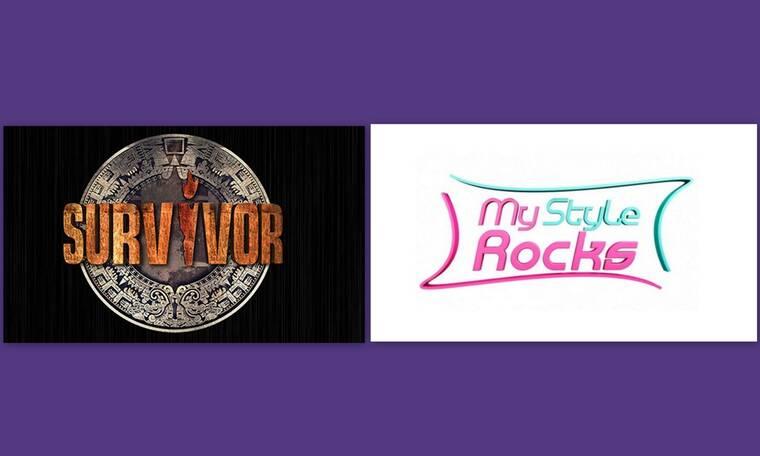 My Style Rocks: Πρόσωπο - Έκπληξη! Από το Survivor στο ριάλιτι μόδας