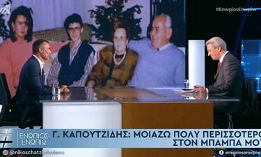 Ενώπιος Ενωπίω: Γιώργος Καπουτζίδης: Μιλά για τους γονείς του και συγκινεί!