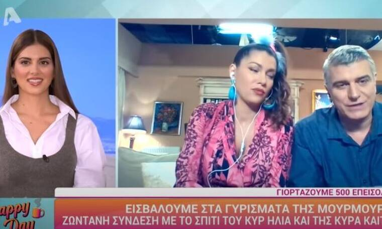 Happy Day: Kυριακίδης-Ρένεση: Αποκάλυψαν τι γίνεται στα γυρίσματα της Μουρμούρας