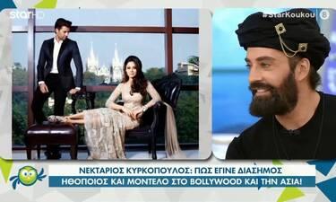 Νεκτάριος Κυρκόπουλος: Ο Έλληνας που έγινε διάσημος ηθοποιός στο Bollywood!