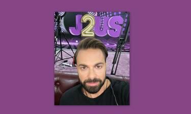 J2US: Η πρώτη ανάρτηση του Βρεττού με τη νέα διαγωνιζόμενη του σόου