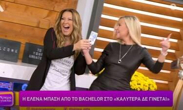 The Bachelor: Η Μπάση πήγε στην Γερμανού με... ταυτότητα! Αυτή είναι η ηλικία της