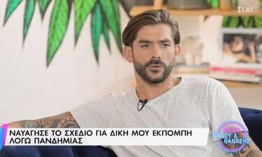 Γιώργος Λασκαρίδης: «Μου απαγόρευσαν από το Star να έρθω στο Dot.»