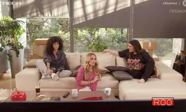 Roomies: Πρεμιέρα με άρωμα… J2US (Video)
