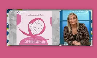 Μαριλού Ρεπαπή: Η εξομολόγηση για την περιπέτεια με τον καρκίνο του μαστού
