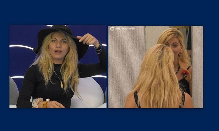 Big Brother: Απίστευτο! Η Άννα Μαρία Ψυχαράκη με καυτό μαγιό και σορτσάκι!