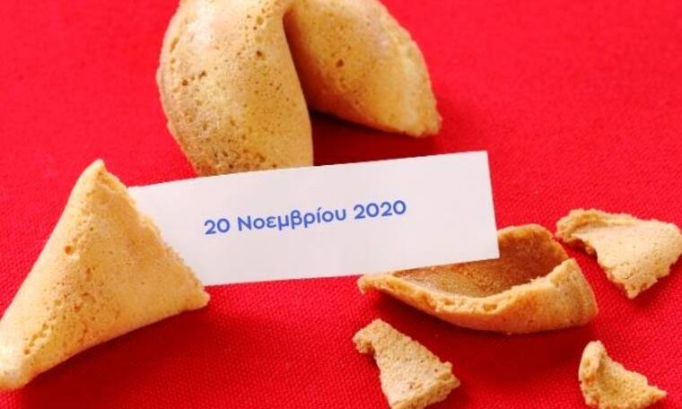 Fortune Cookie: Η «προφητεία» σου για σήμερα 20/11