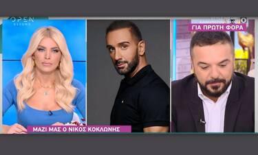 Nίκος Κοκλώνης: Πήρε θέση στην κόντρα Τριαντάφυλλου-Ευρυδίκης!