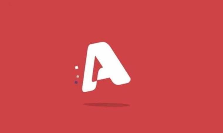 Alpha: Η επίσημη ανακοίνωση για την Ηλιάνα Παπαγεωργίου και το Pop Up
