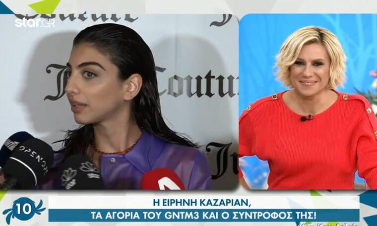 """Ειρήνη Καζαριάν: Μιλά πρώτη φορά για τη νέα της σχέση - """"Το πάμε σοβαρά"""""""