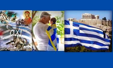 28η Οκτωβρίου: Οι celebrities γέμισαν το Instagram με ελληνικές σημαίες