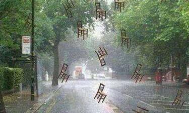 Γιατί λέμε πως «βρέχει καρεκλοπόδαρα»;