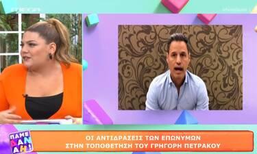 Πάμε Δανάη: Ακύρωσαν συνέντευξη του Πετράκου και η Δανάη αποκάλυψε τον λόγο!