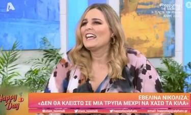 Νικόλιζα: «Έχω επιλέξει να μη ζω σε μία τρύπα μέχρι να χάσω τα κιλά που θέλω»