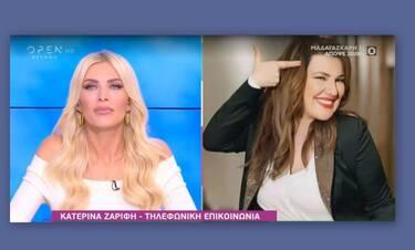 Ζαρίφη:Οι πρώτες δηλώσεις της μετά την ανακοίνωση ότι βγήκε θετική στον κορονοϊό