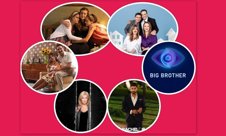 Άγριες Μέλισσες, Big Brother ή The Bachelor; Ποιο πρόγραμμα έφτασε... 33.5%;