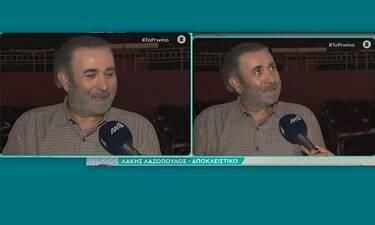 Λάκης Λαζόπουλος: Λύγισε on camera - Τι συνέβη;