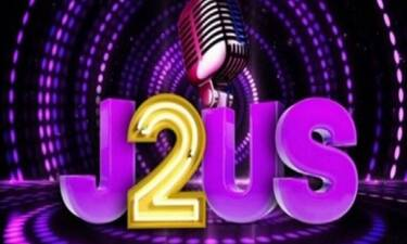 JU2S: Αναβάλλεται και πάλι λόγω κρουσμάτων κορονοϊού