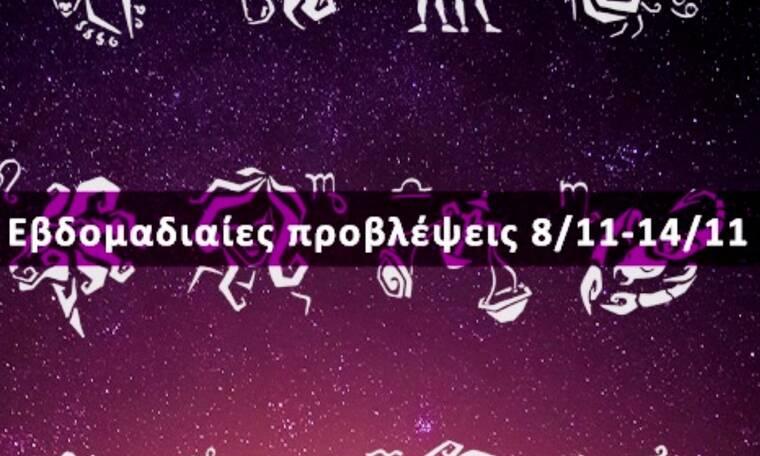 Εβδομαδιαίες 08/11 έως 14/11: Η πρόβλεψη του ζωδίου σου σε 20 δευτερόλεπτα!
